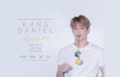 จองบัตร KANG DANIEL FAN MEETING: COLOR ON ME IN BANGKOK ได้ที่ Klook นะรู้ยัง?