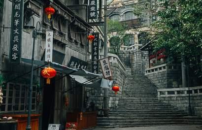 Những Điều Bạn Cần Biết Khi Xin Visa Du Lịch Trung Quốc Tự Túc (Cập Nhật 2019)
