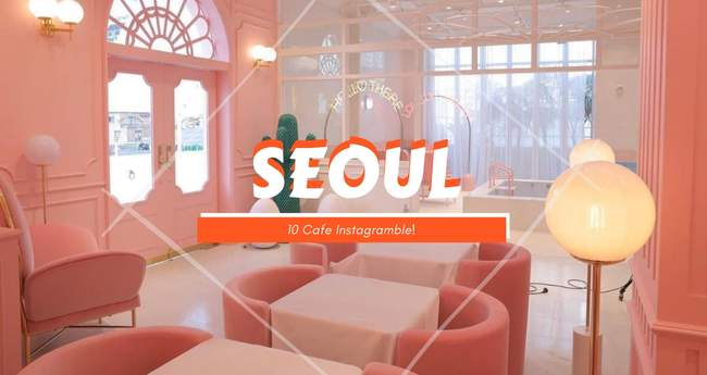 Foto Ootd Dengan Background Lucu Dan Unik Di 10 Instagramable Cafe Di Seoul Klook Blog