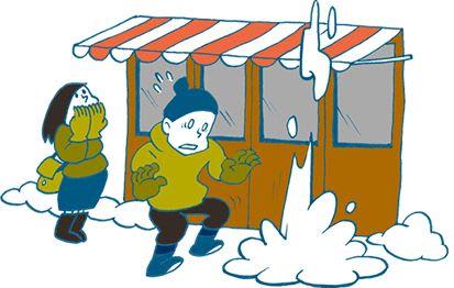 水藍氣墊凝霜