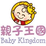 親子王國 Baby-Kingdom.com