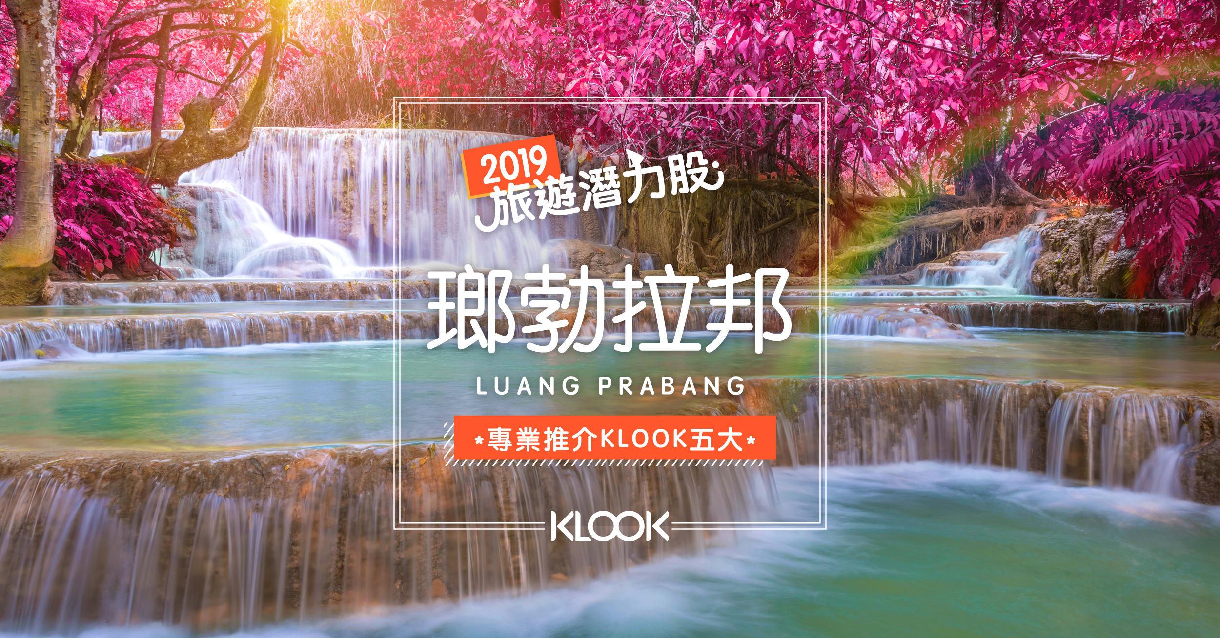 190103 CNY 2019 travel sug blog8