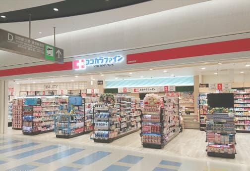 【沖繩旅遊】那霸機場新航廈現已啟用!36間手信店進駐了! - KLOOK