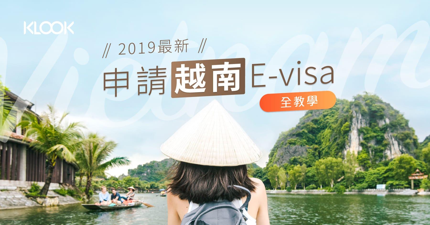 190508 Blog banner Vietnam