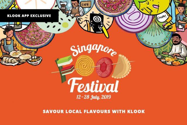 เทศกาลอาหารนานาชาติสิงคโปร์
