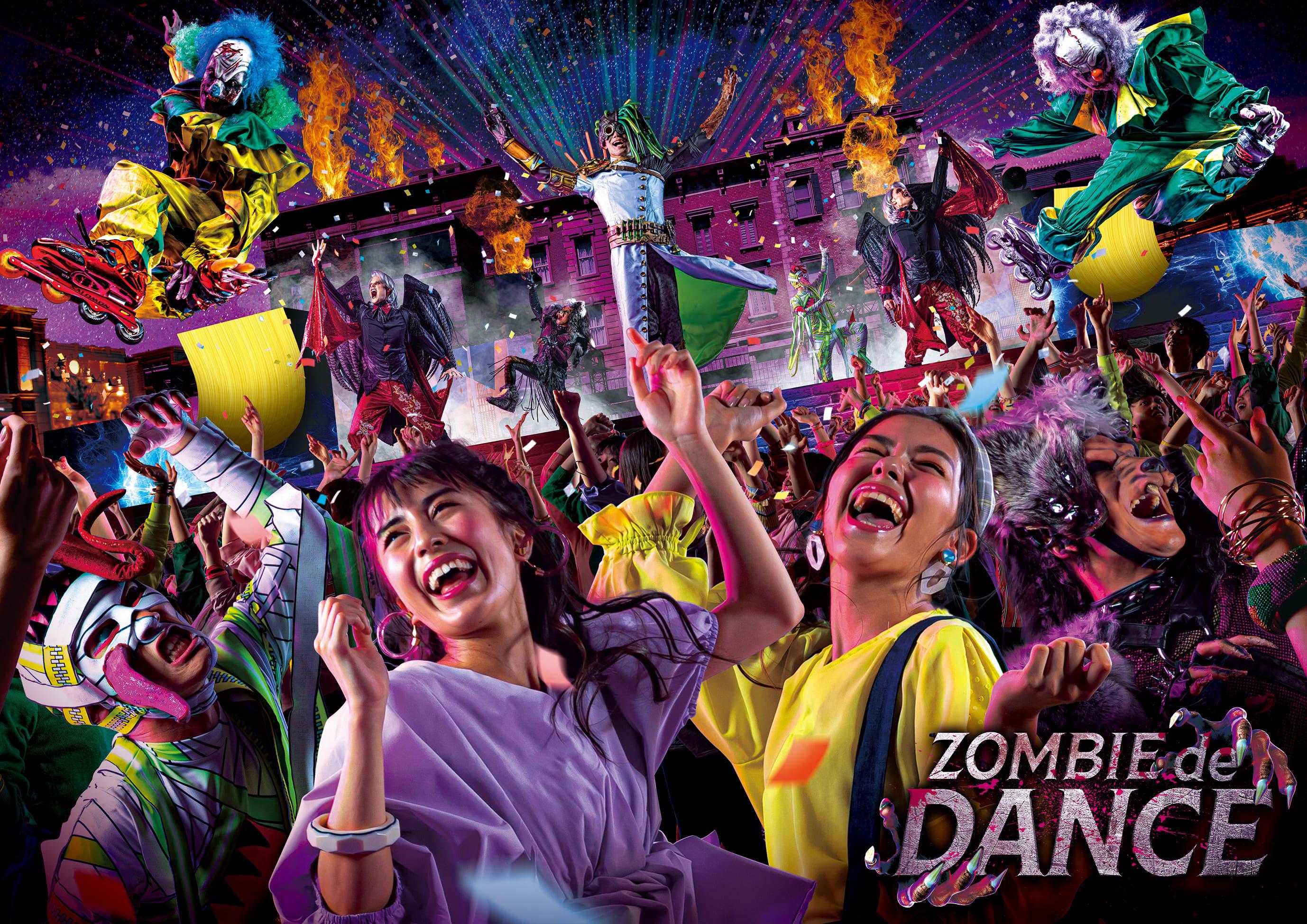 Zombie de Dance