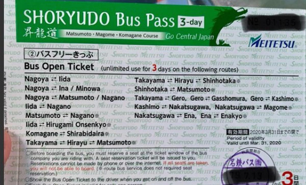 shorudo-bus-pass-3-days-nagoya