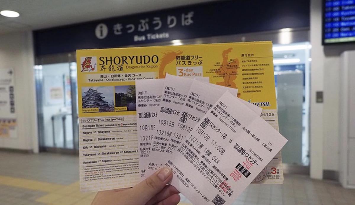 บัตรรถบัส shoryudo-bus-3-day-pass