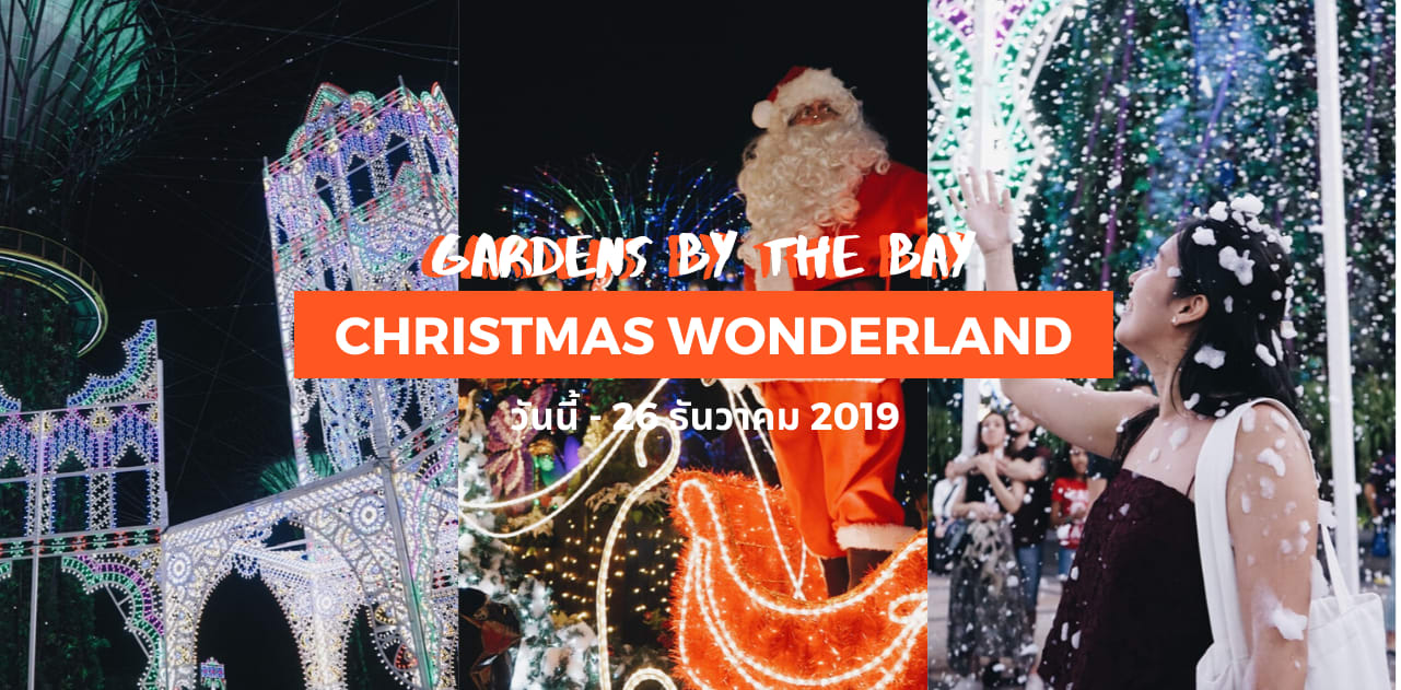 christmas-wonderland-2019-klook-gbb (1)