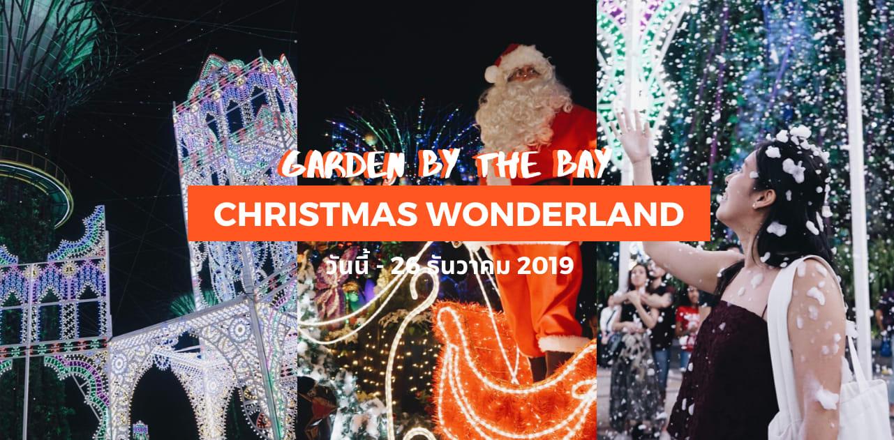 christmas-wonderland-2019-klook