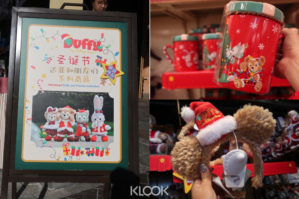 shanghai-disneyland-merchandise-christmas-2019-duffy