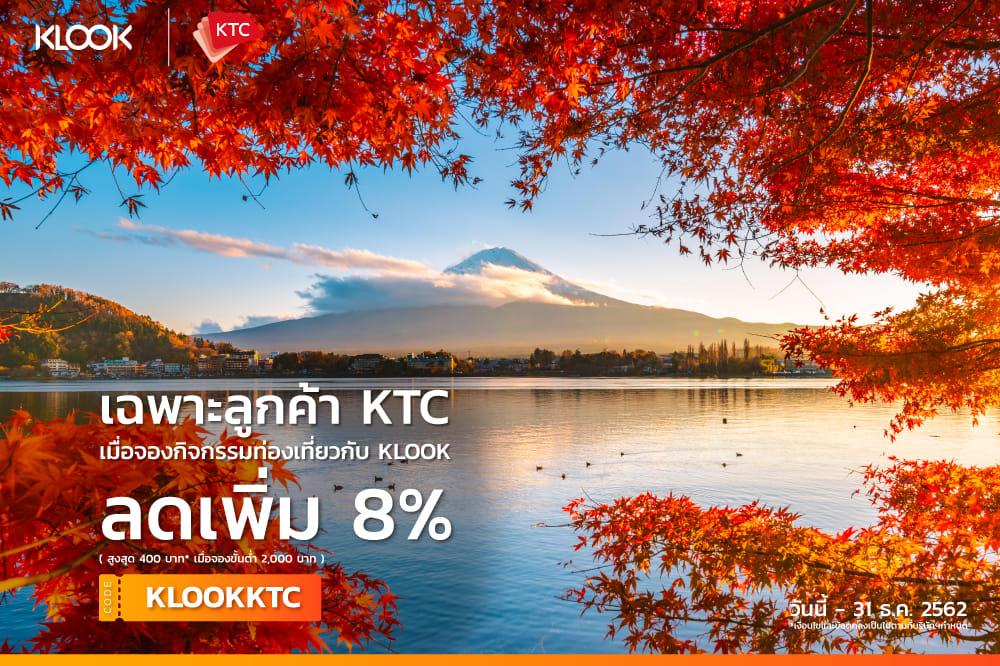 KTC-new-promo klook