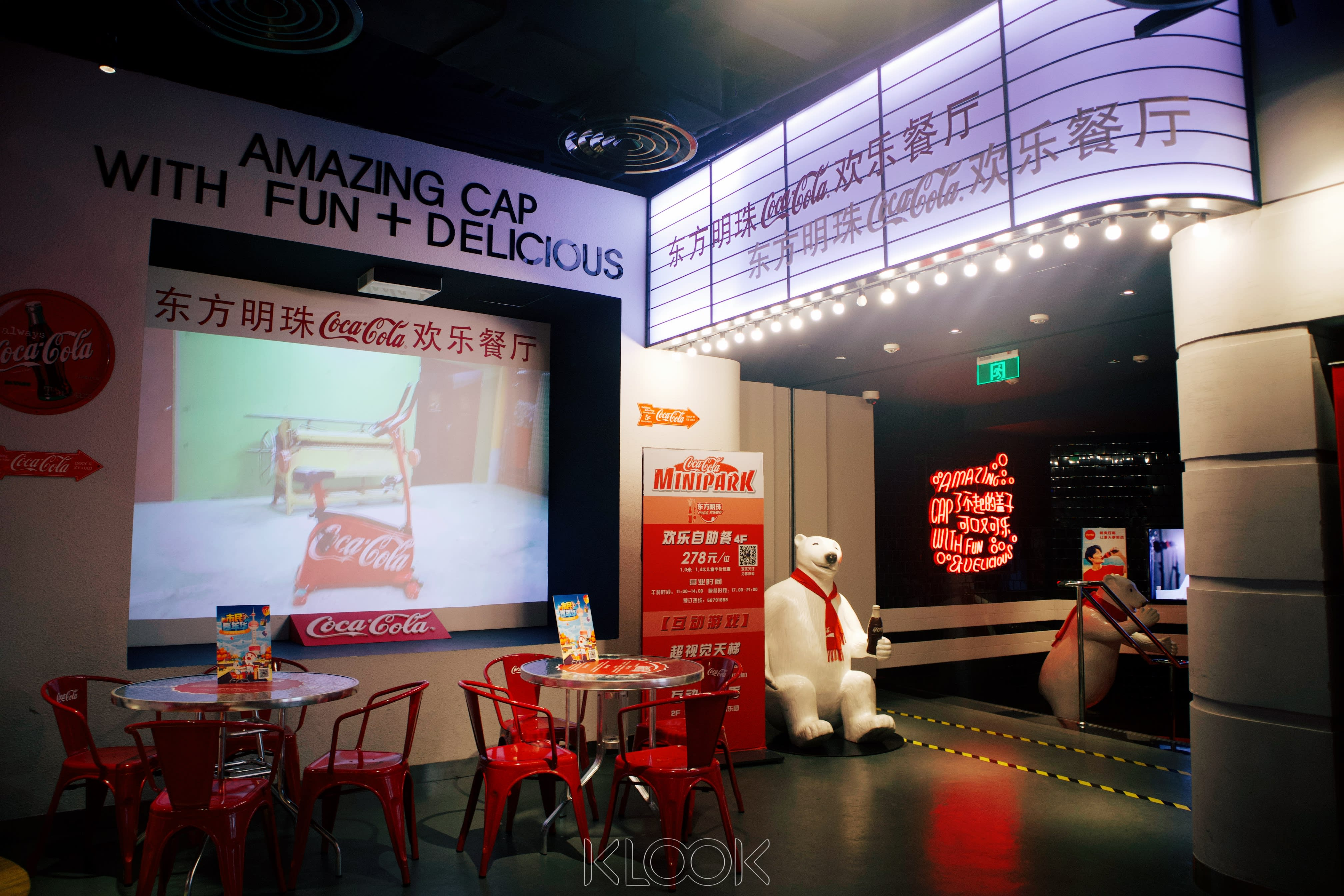 พิพิธภัณฑ์หมี coca cola เซี่ยงไฮ้