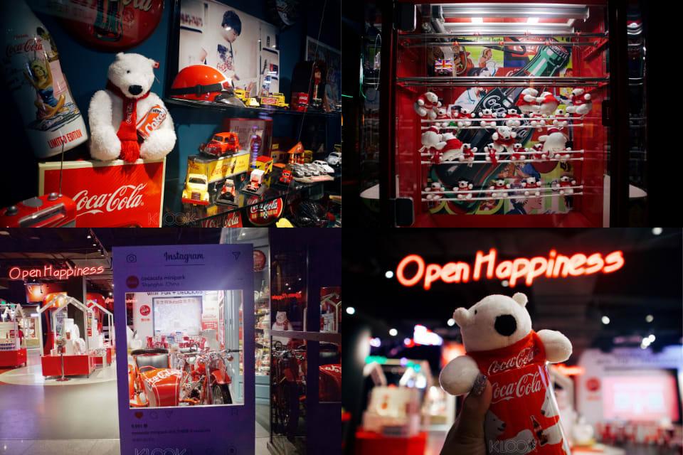 เซี่ยงไฮ้ coca cola พิพิธภัณฑ์