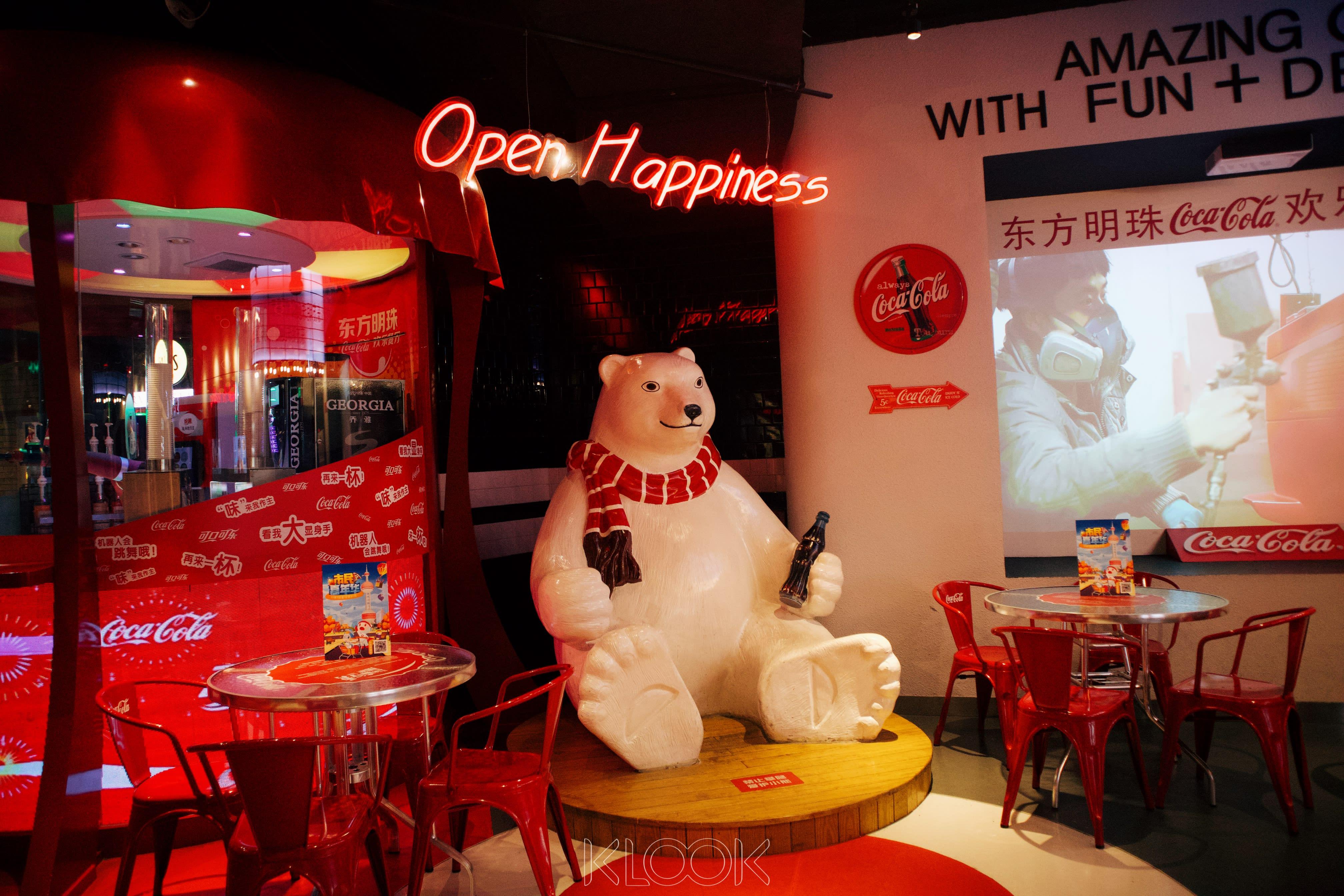 ร้านอาหาร coca-cola เซี่ยงไฮ้