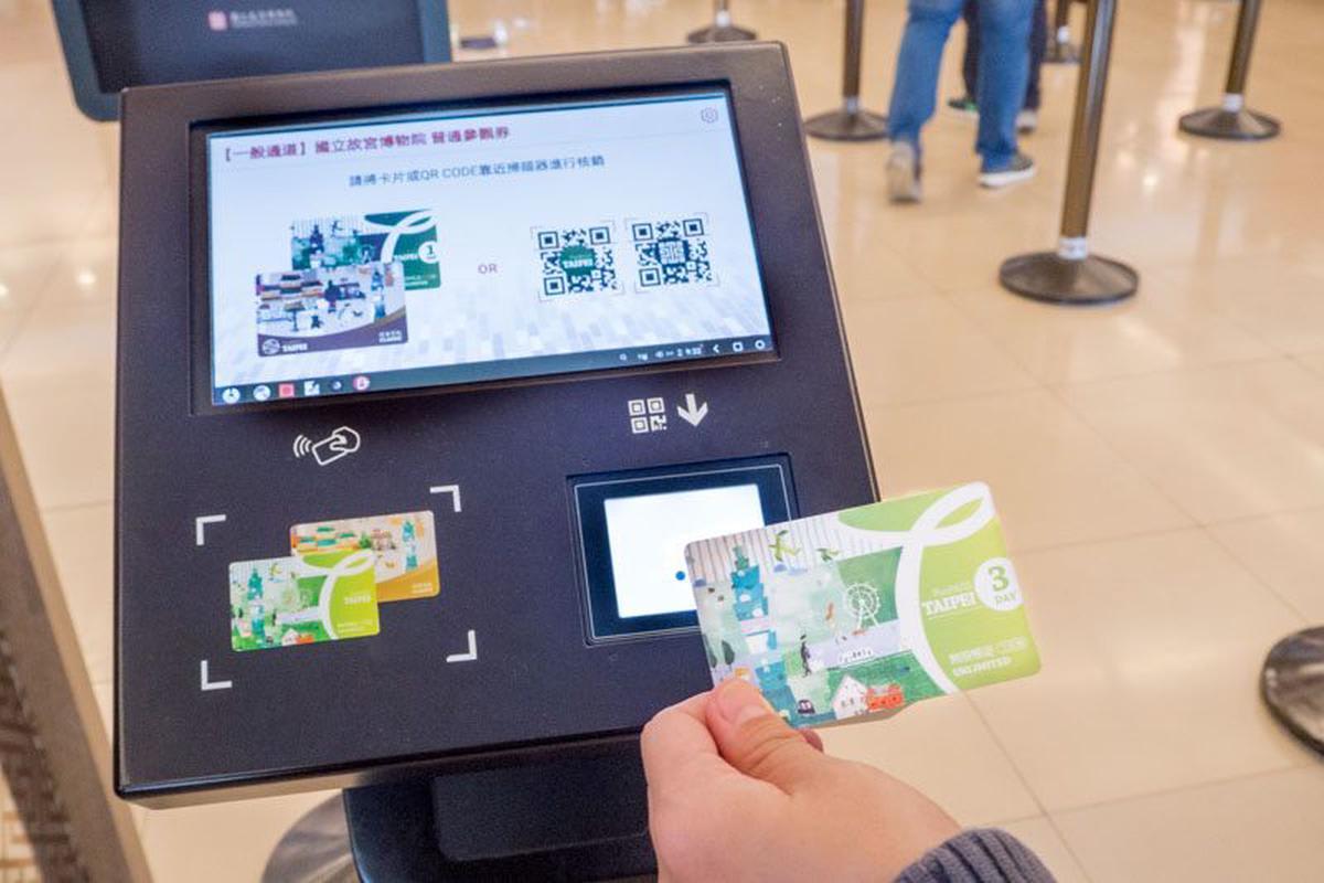บัตร Taipei Fun Pass แบบไม่จำกัด