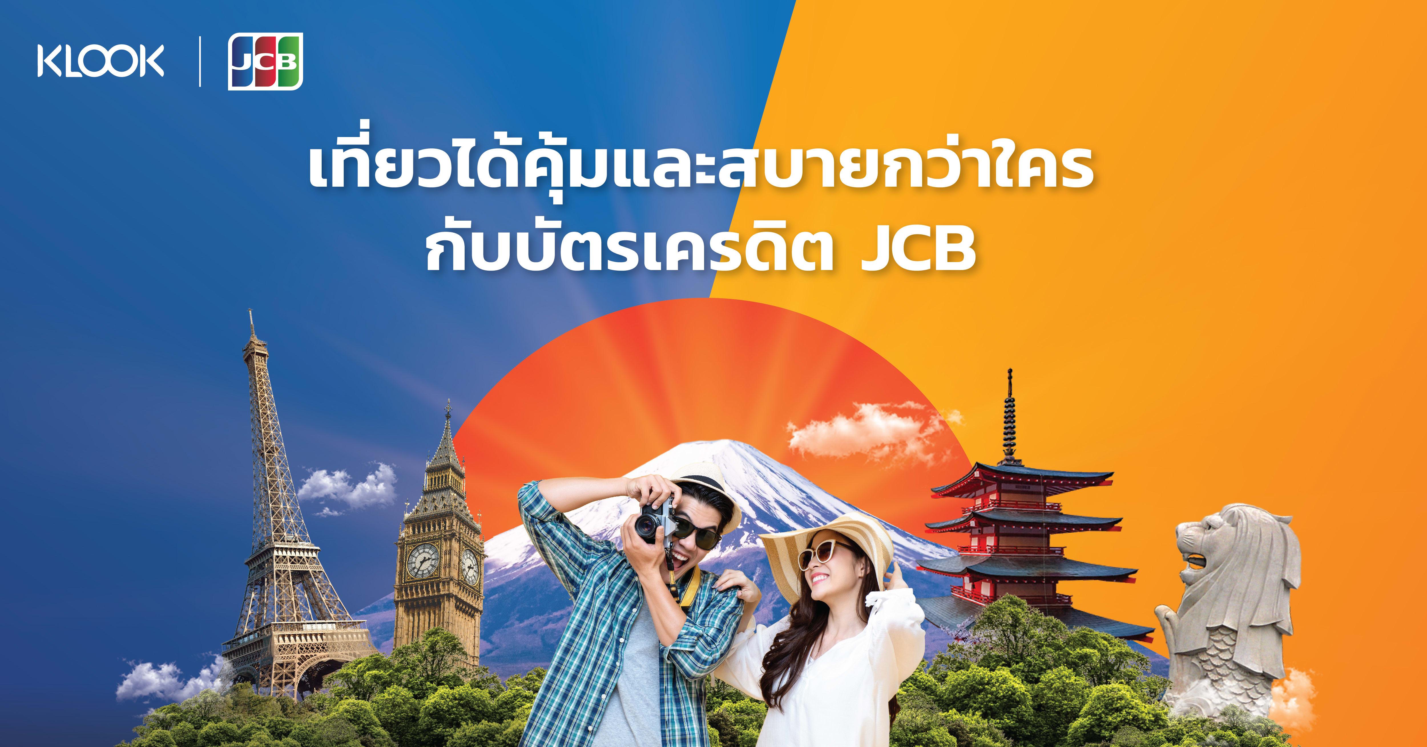Jcb blog