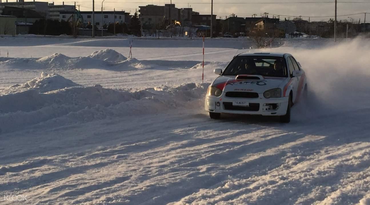 แข่งรถบนถนนหิมะในซัปโปโร