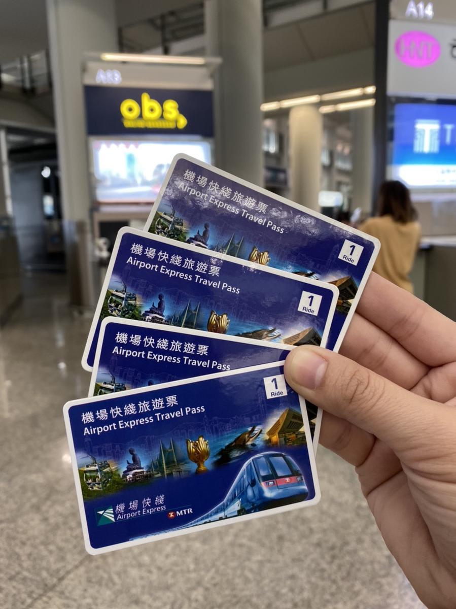 บัตรโดยสารรถไฟฟ้า ฮ่องกง