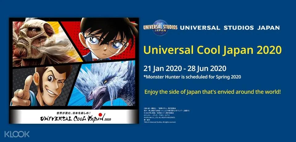 cool japan-express pass
