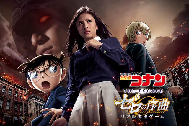 """ยูนิเวอร์แซล สตูดิโอ โอซาก้าเปิดตัว """"Detective Conan: The"""
