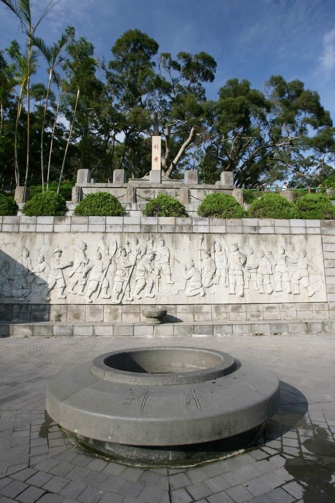 「劍井」相傳是鄭成功插劍禱泉的地方。(圖片來源/旅遊臺灣網站)