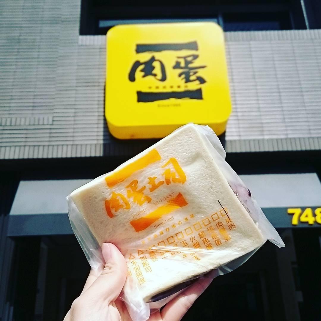 「肉蛋吐司」於今年六月搬到新店面囉!(圖片來源/Instagram-jessica_huang1229)