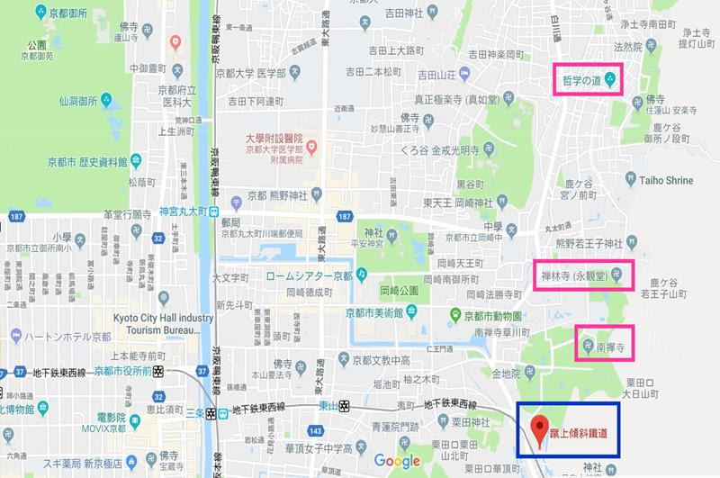 (照片來源:截取自Google 地圖)