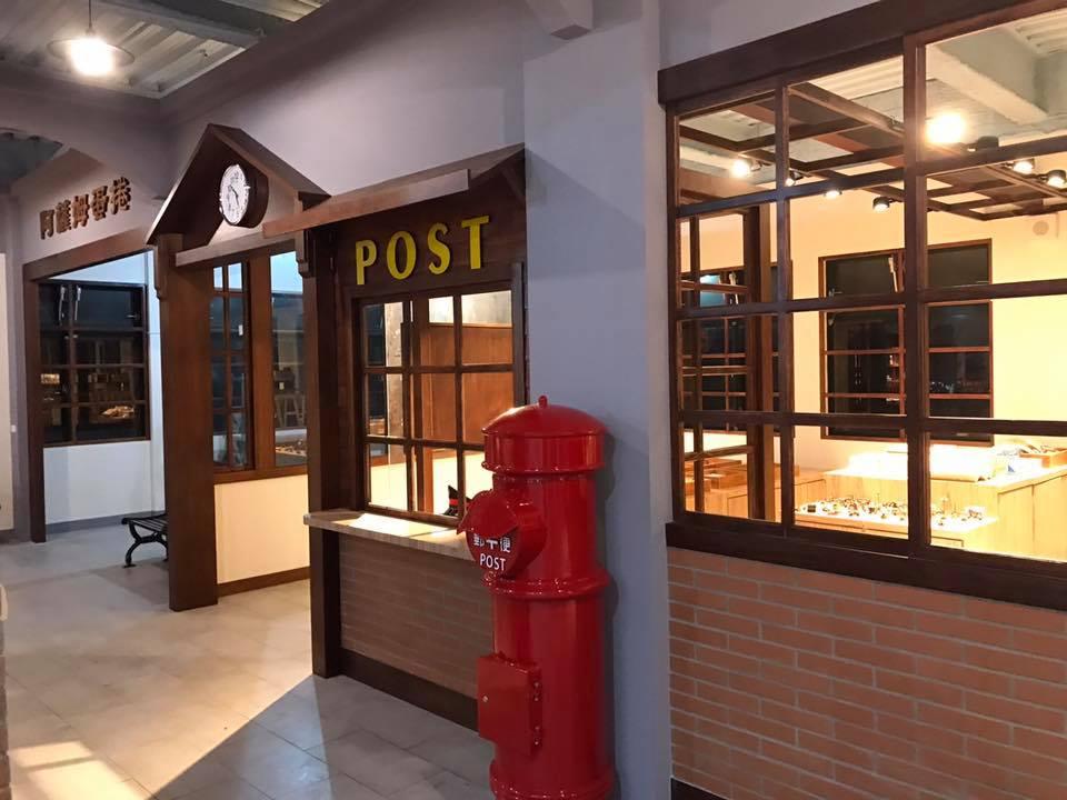 來逛逛迷你郵局,寄張明信片給親友吧!(圖片來源/集集老站長FB粉絲團)