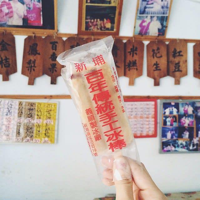 傳承百年的義順冰店,販賣的傳統手工冰棒口味十分多元。(圖片來源/Instagram-hellokiki616)
