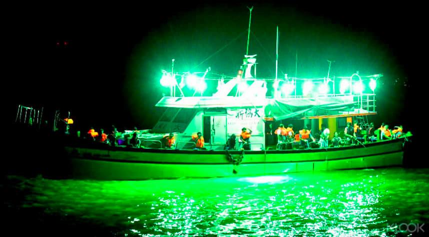 台灣深澳海釣體驗