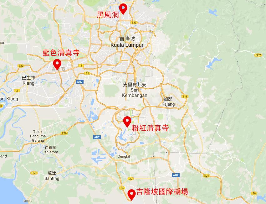 吉隆坡郊區景點 :相對位置與距離