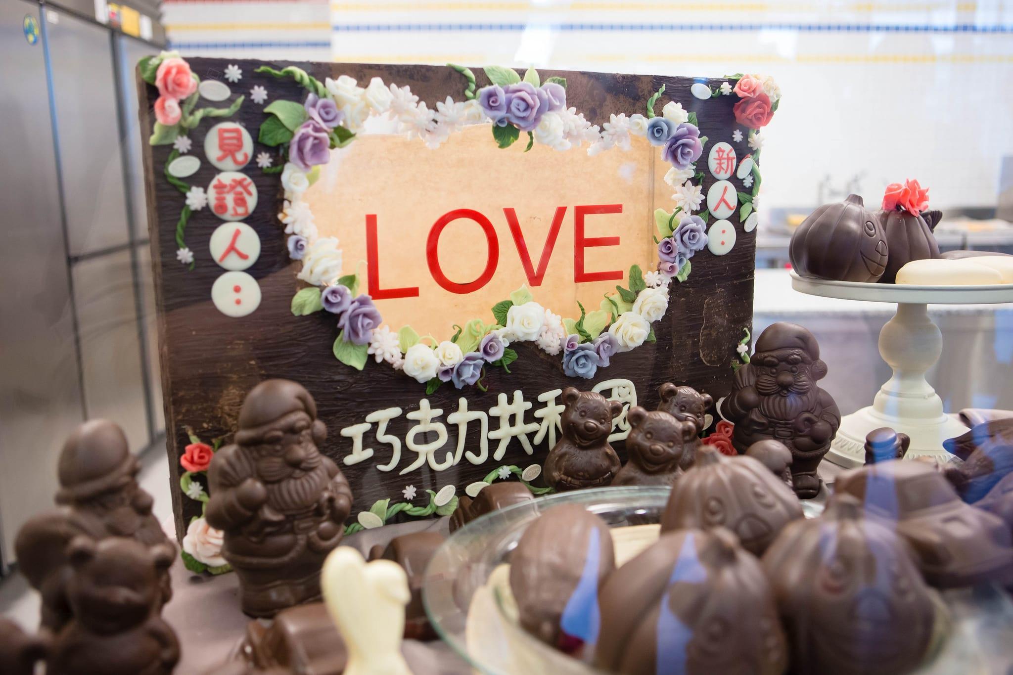 巧克力共和國。(Flickr授權作者-Alston Huang)