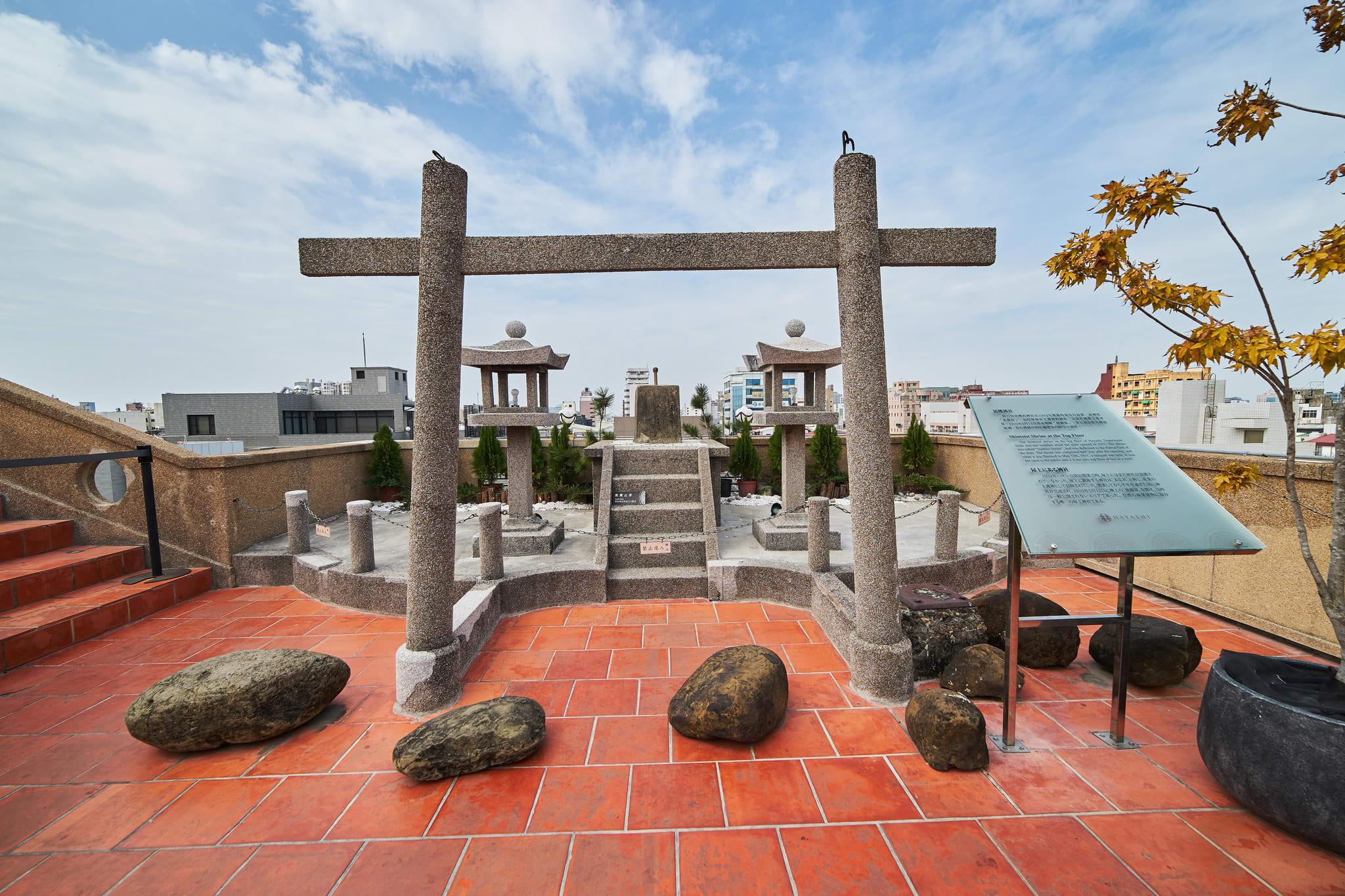 林百貨頂樓的日式神社遺跡。(Flickr授權作者-昀浚李)