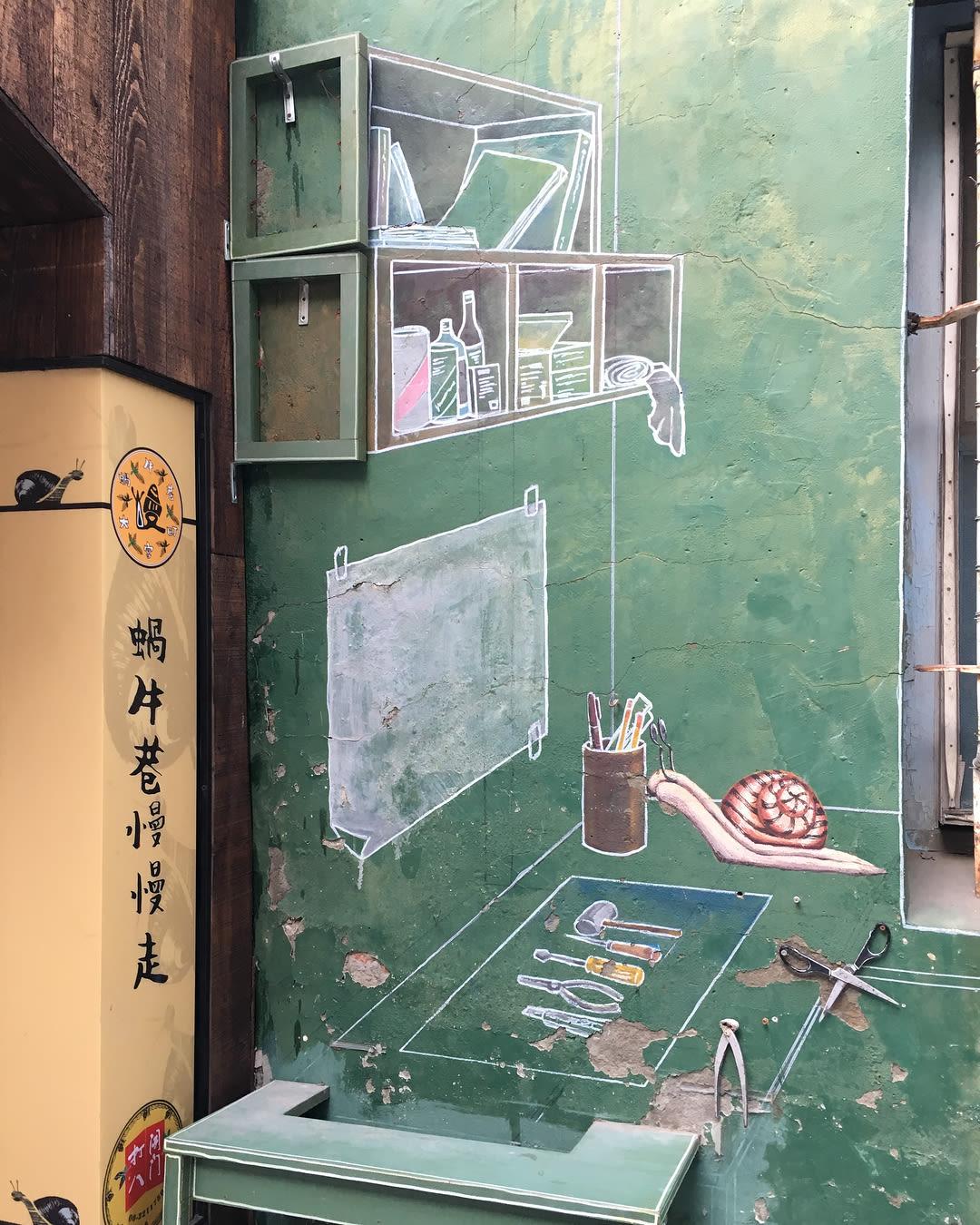 漫步蝸牛巷,回味老台南的舊時光。(圖片來源/Instagram-leo_yx)