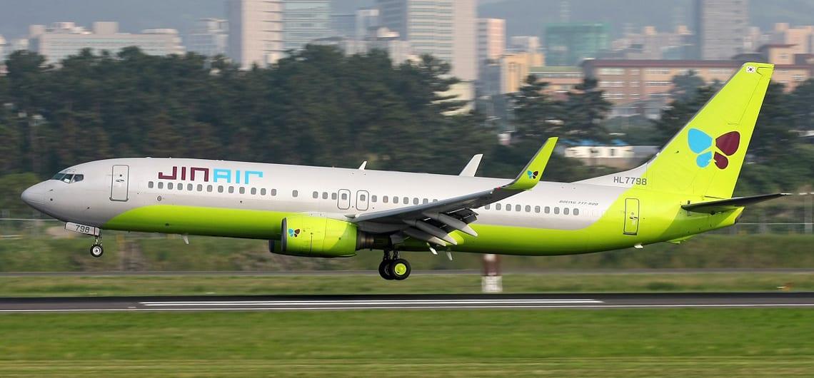 韓國廉價航空 : 真航空