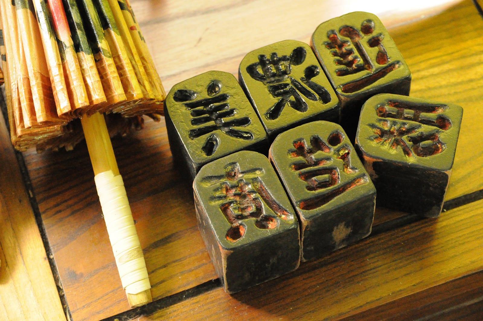 美濃廣進勝紙傘。(Flickr授權作者-Rick Chung)