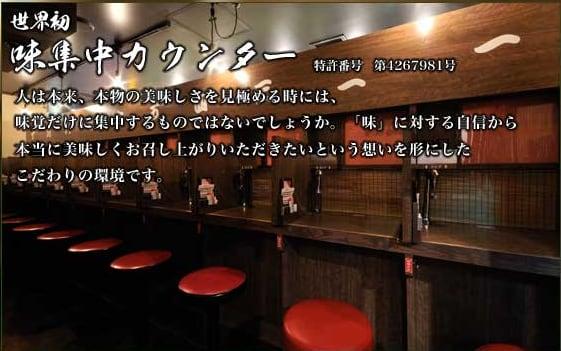 為 了 要 讓 顧 客 單 單 純 純 的 享 受 美 味 所 設 計 的 吧 台