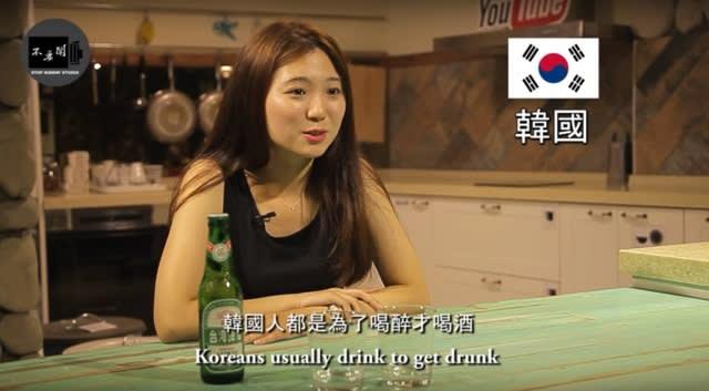 聽 說 燒 酒 搭 啤 酒 超 不 好 喝 又 超 容 易 醉 的