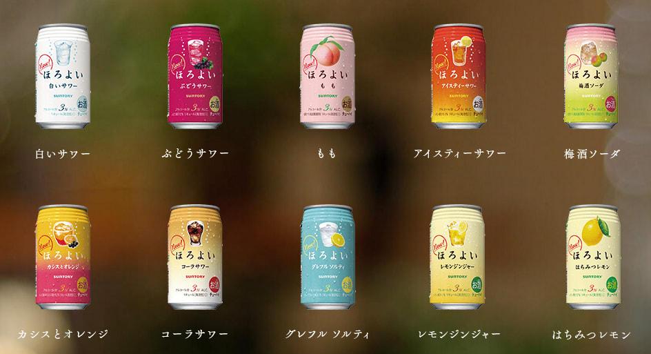各 種 口 味 的 ほ ろ よ い 帶 走 夏 天 的 熱( 圖 片 來 源 : 三 得 利 官 網 )