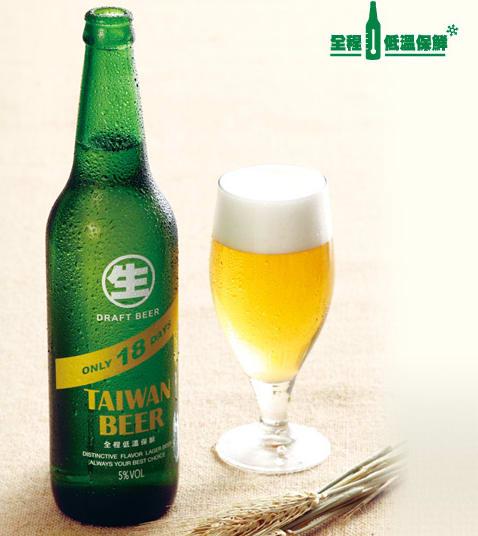 台 啤 1 8 天 , 絕 對 新 鮮 !( 圖 片 來 源 : 台 啤 官 網 )