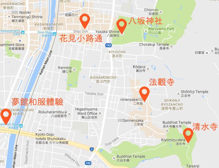 關西賞楓攻略 超 懶 玩 遍 清 水 寺 周 邊 景 點