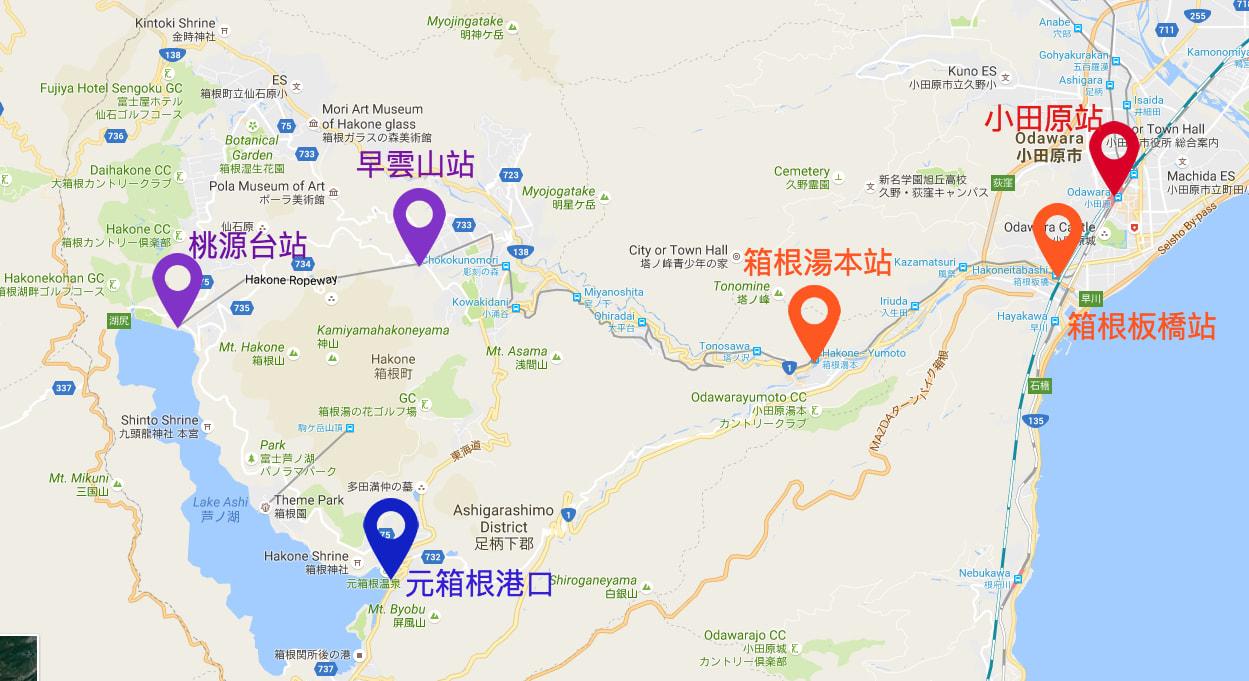 箱 根 周 遊 券 總 共 包 含 四 種 交 通 工 具