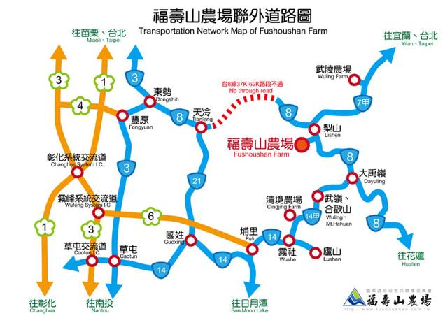 福 壽 山 交 通 方 式