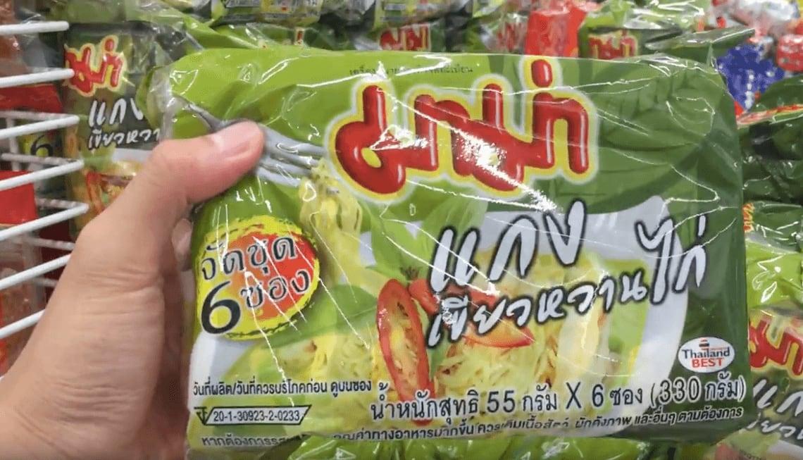 泰 國 必 吃 綠 咖 哩 泡 麵