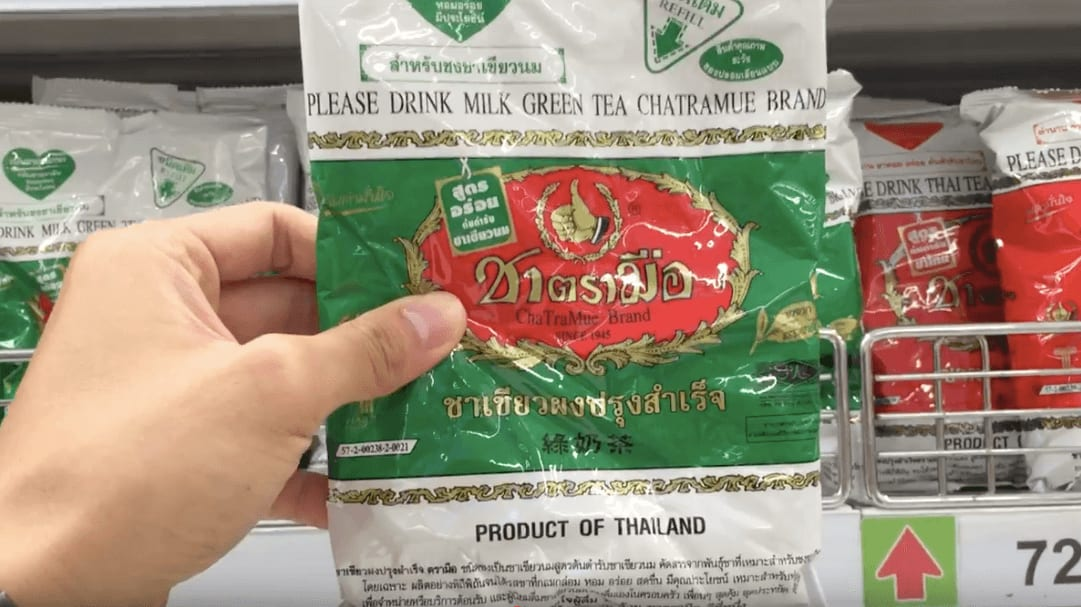 綠 奶 茶