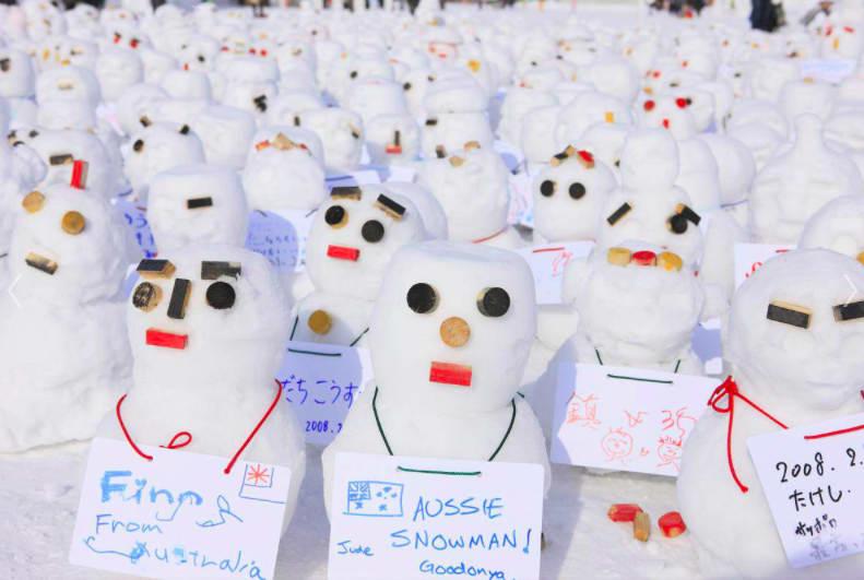 圖 片 來 源 : 絕 景 日 本 ZEKKEI JAPAN