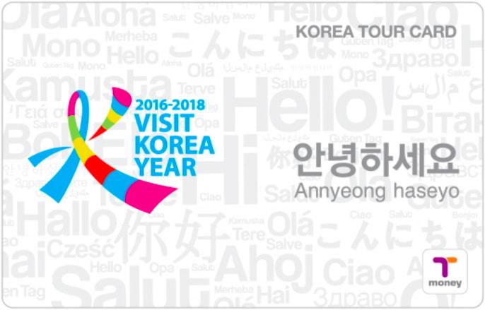 圖片來源:韓國觀光公社