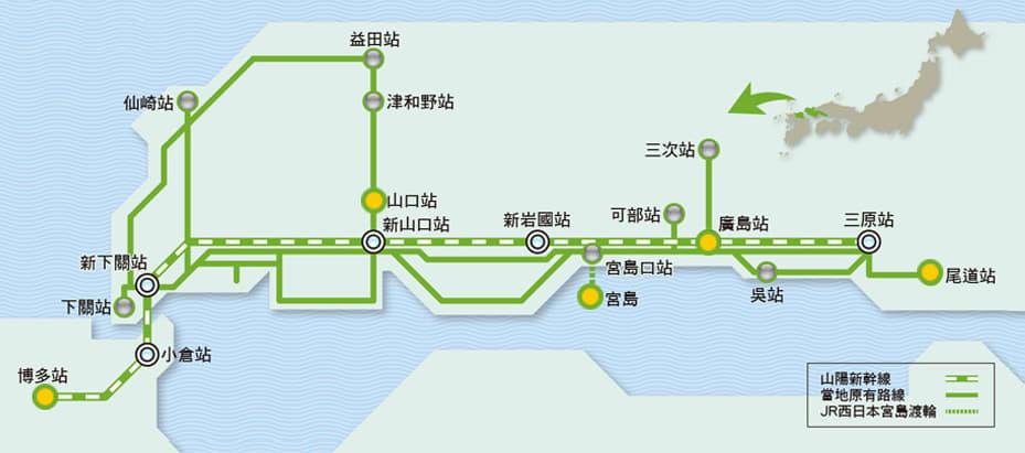 JR廣島、山口鐵路周遊券