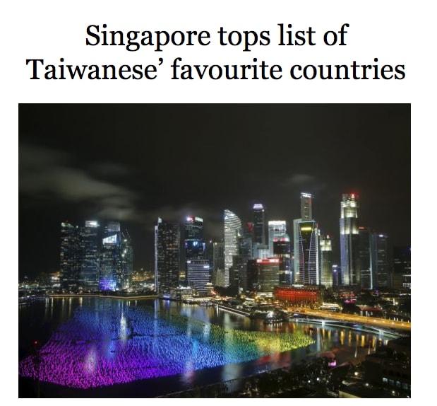 圖片來源:TODAY 台灣人最愛旅遊地